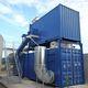 стационарная сушилка / на биогазе