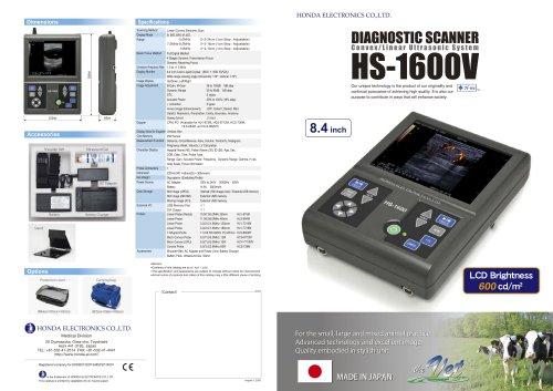 Catalog(HS-1600V)